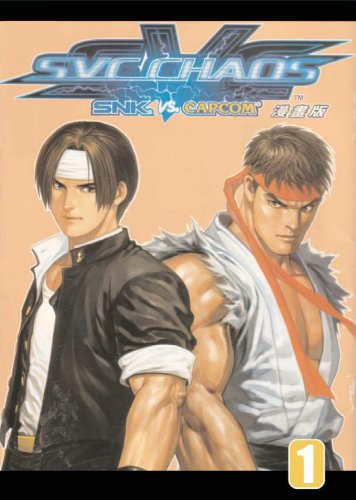 9781597961448: SNK Vs. Capcom: SVC Chaos Volume 1 (Svc Chaos: Snk Vs. Capcom)