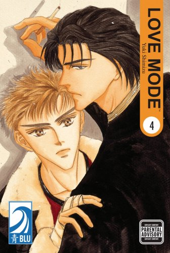 9781598160130: LOVE MODE Volume 4: (Yaoi)