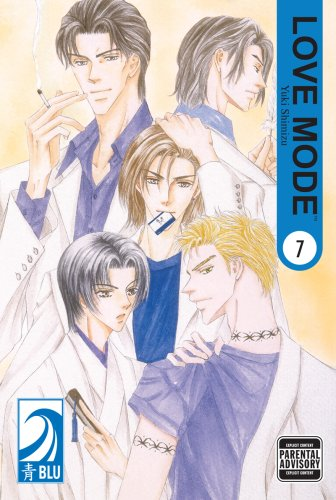 9781598160161: LOVE MODE Volume 7: (Yaoi) (v. 7)
