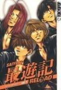 9781598160260: Saiyuki Reload Volume 2