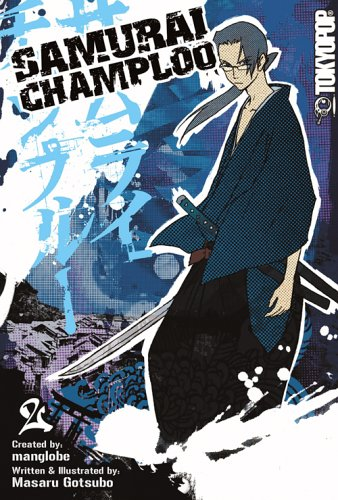 9781598162158: Samurai Champloo Volume 2: v. 2
