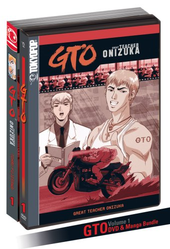 9781598162462: GTO - V1 DVD & Manga Bundle: 0