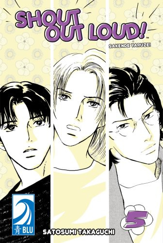 9781598163209: Shout Out Loud! Volume 5: (Yaoi)