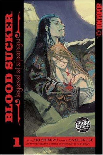 """9781598163322: BLOOD SUCKER Volume 1: Legend of """"Zipangu"""" (Blood Sucker (Graphic Novels))"""