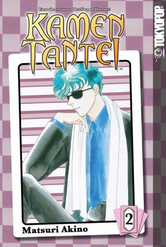 9781598165005: Kamen Tantei, Vol. 2