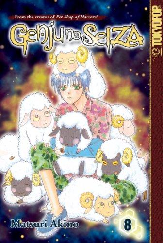 Genju no Seiza Volume 8: Matsuri Akino