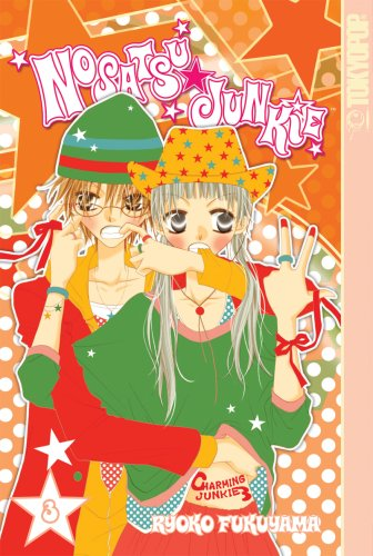9781598166569: Nosatsu Junkie Volume 3