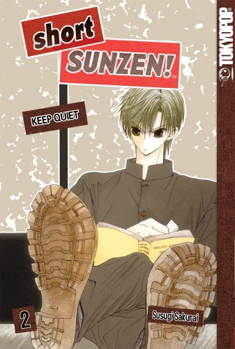 Short Sunzen! Vol. 2: Sakurai, Susugi