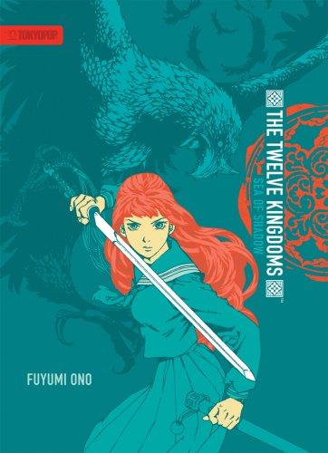 9781598169461: The Twelve Kingdoms, Volume 1: Sea of Shadow
