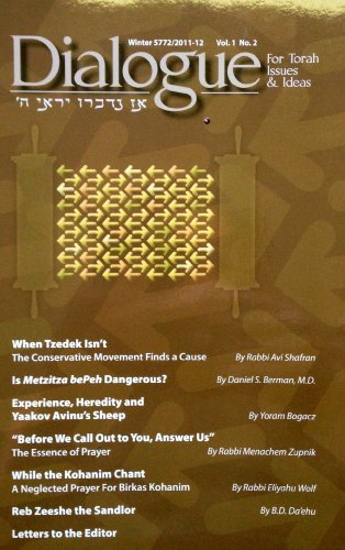 9781598260267: Dialogue (For Torah Issues and Ideas)