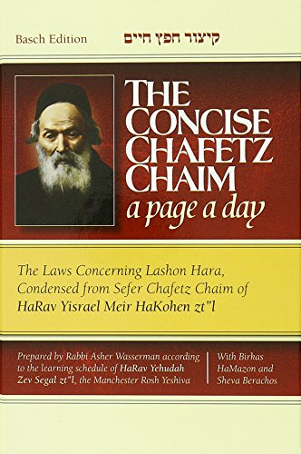 9781598260373: The Concise Chafetz Chaim: A Page a Day