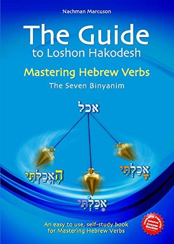 The Guide to Lashon Hakodesh 2: Mastering Hebrew Verbs: Nachman Marcuson