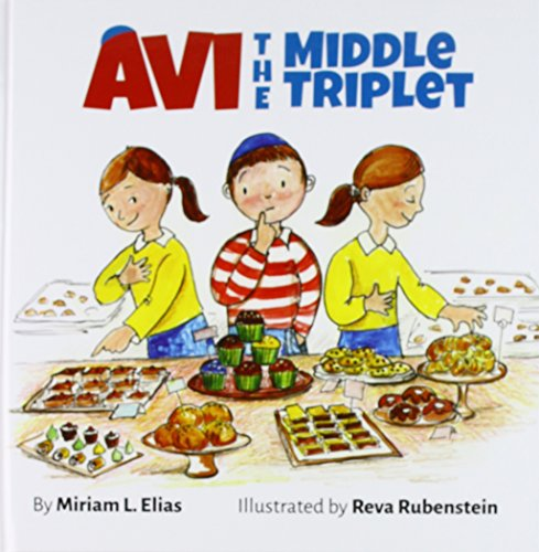 9781598260953: Avi the Middle Triplet