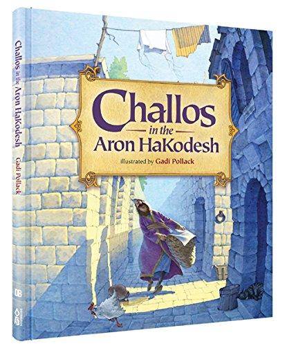 Challos in the Aron HaKodesh: Gadi Pollack