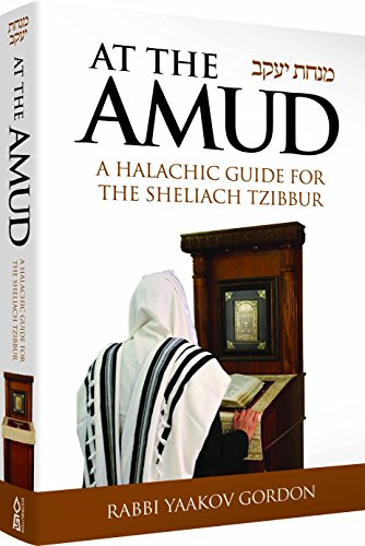 9781598261462: At the Amud: A Halachic Guide for the Sheliach Tzibbur