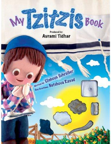 My Tzitzis Book: Elisheva Schreiber