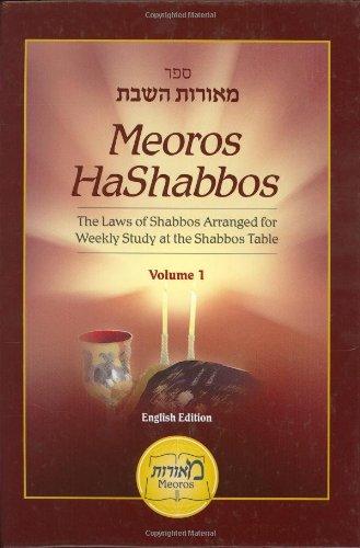9781598261660: Meoros HaShabbos, English, (Vol. 1)