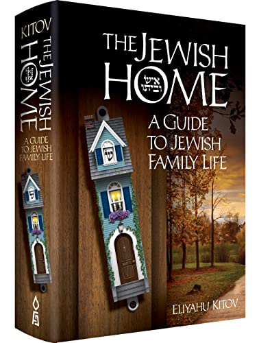 The Jewish Home: A Guide to Jewish Family Life: Eliyahu Kitov