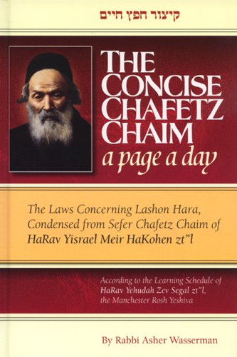 9781598261875: The Concise Chafetz Chaim: A Page a Day