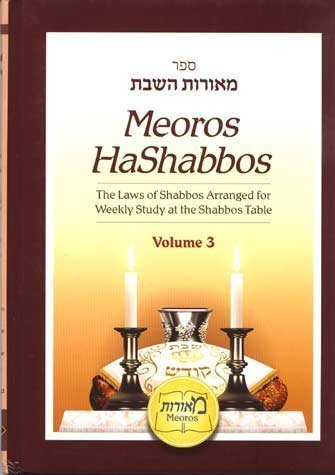 Meoros Hashabbos, Volume 3, English, the Laws: The Global Torah