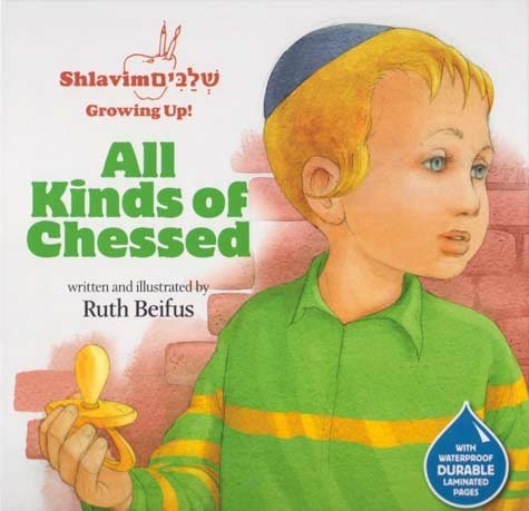 All Kinds of Chessed (Shlavim): BEIFUS, RUTH