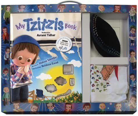 9781598263756: Amazing Gift Pack of My Tzitzis Book with Yarlmulka/Kippa Alef Bet Size 2 and Alef Bet Tzizit all in Carrying Case with Handle-A Perfect Upsherin Gift Set