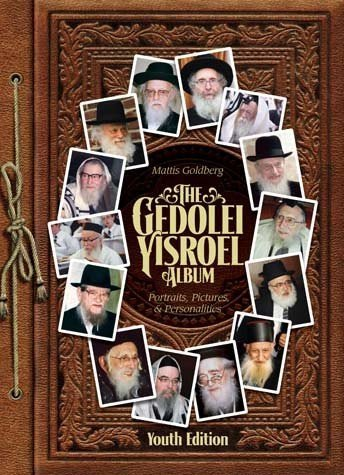 9781598264999: The Gedolei Yisroel Album: Portraits, Pictures, and Personalities