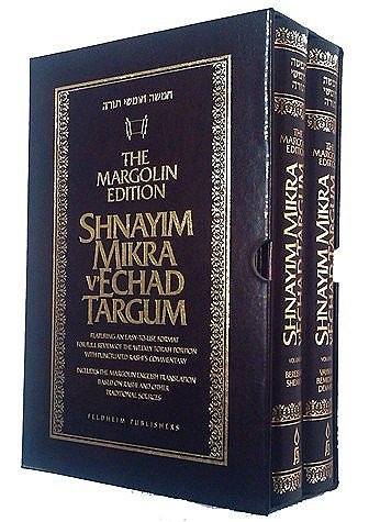 9781598265026: Shnayim Mikra v'Echad Targum 2 Volume Set