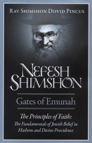 9781598265033: Nefesh Shimshon: Gates of Emunah