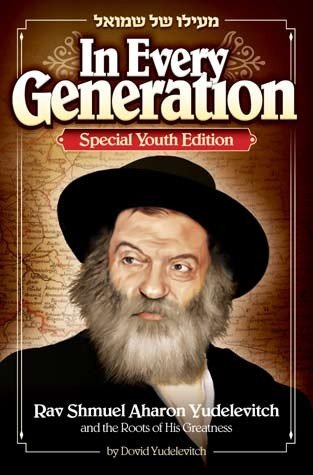 9781598265705: In Every Generation, Youth Edition