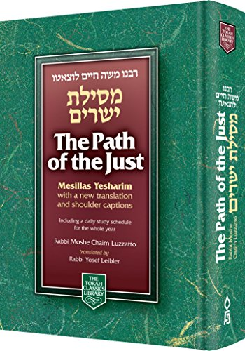 9781598266276: Path of the Just (Torah Classics Library), Pocket Edition