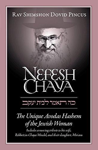 Nefesh Chaya: The Unique Avodas Hashem of the Jewish Woman: Pincus, Rav Shimshon Dovid
