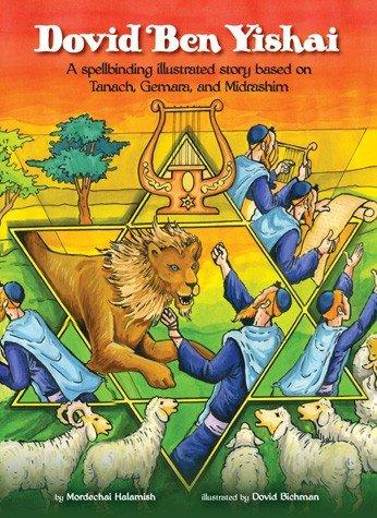 9781598267808: Dovid Ben Yishai: A Spellbinding, Illustrated Story of the Life of the Jewish Biblical Hero King David Based on Tanach, Gemara, and Midrashim