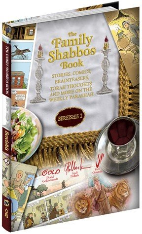 The Family Shabbos Book, Bereishis 2: Gold , Gadi