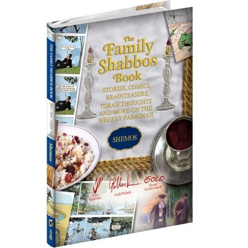The Family Shabbos Book, Shemos (Complete in: Gold, Yoni Gerstein,