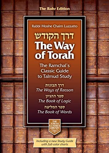9781598269680: The Way of Torah: The Ramchal's Classic Guide to Torah Study