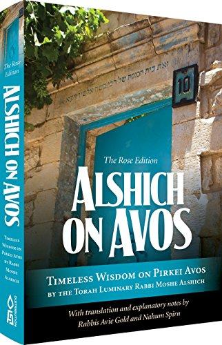 Alshich on Avos: Timeless Wisdom on Pirkei Avos: Avi Gold