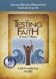 9781598341935: The Testing of Your Faith, DVD Set