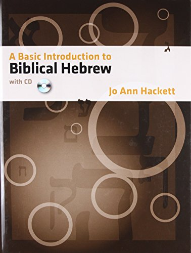 9781598560282: A Basic Introduction to Biblical Hebrew (English and Hebrew Edition)