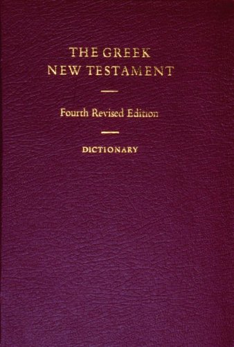 9781598561692: The Greek New Testament with Greek-English Dictionary (Ancient Greek Edition)