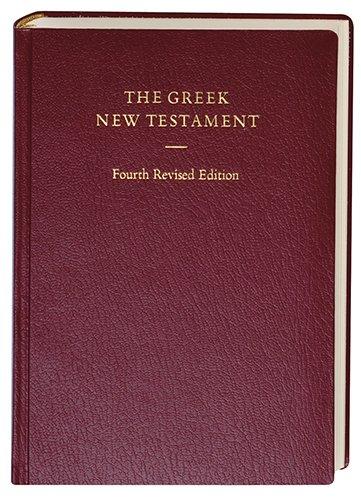 9781598561715: The Greek New Testament (Ancient Greek Edition)