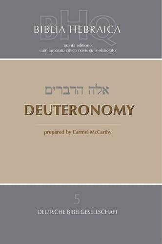 Biblia Hebraica Quinta: General Introduction and Megilloth (Deutsche Bibelgesellschaft) (...