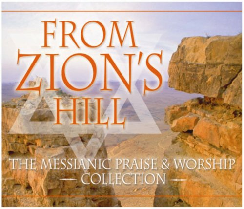 9781598562705: From Zion's Hill: The Messianic Praise and Worship Collection