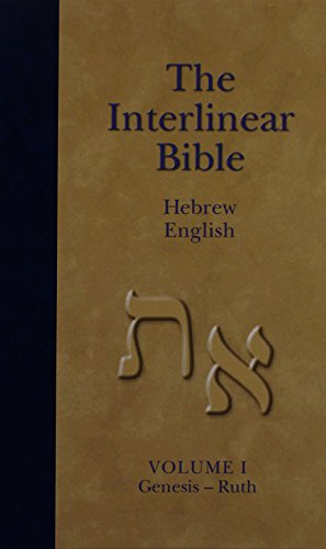Bible Interlinear Hebrew English Volume 1 Genesis: Jay P Green