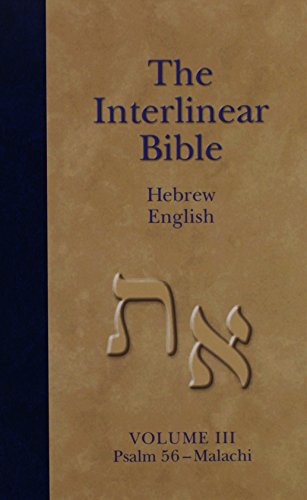 The Interlinear Bible Hebrew English : Psalm