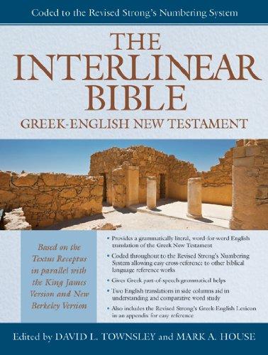 9781598565829: The Interlinear Bible: GreekEnglish New Testament, KJV and New Berkeley Version
