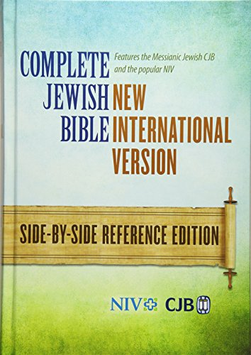 9781598566598: Complete Jewish Bible: New International Version, Side-by-Side Reference Edition
