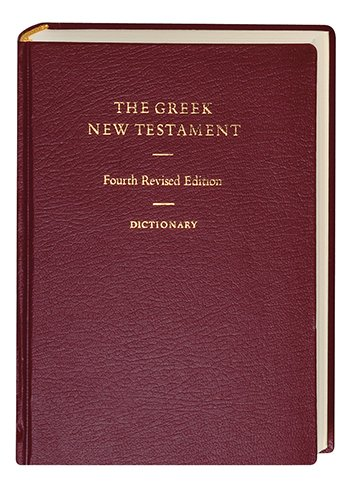 9781598567205: The Greek New Testament, 4th Revised Edition (Greek and English Edition)