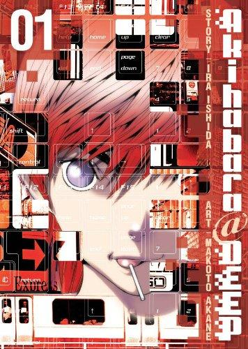 Akihabara@Deep Volume 1: Ishida, Ira