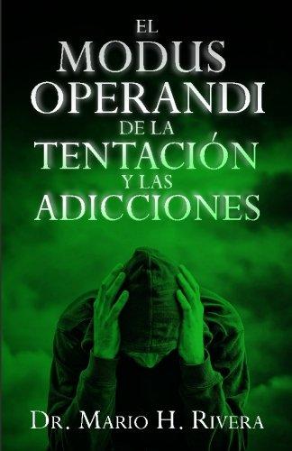 9781599001104: El Modus Operandi de la Tentación (Spanish Edition)